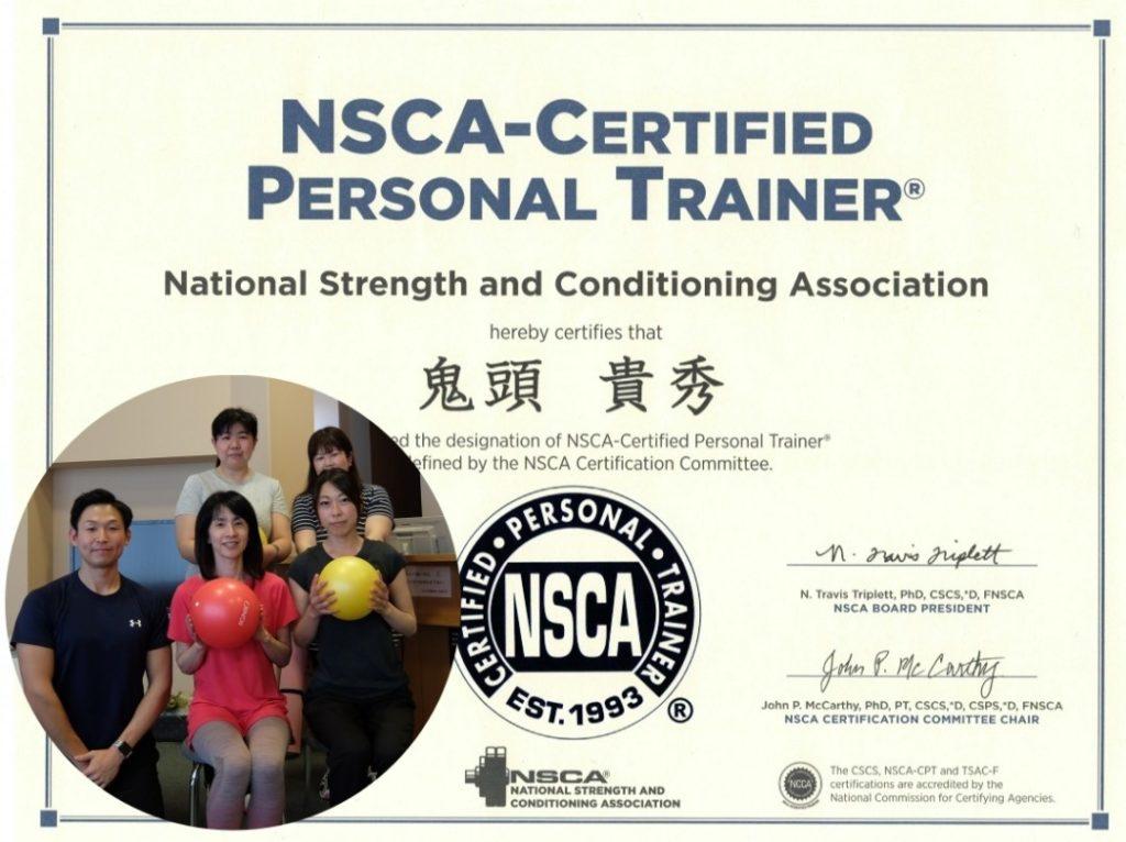 NSCA-CPTライセンスとトレーナー画像2